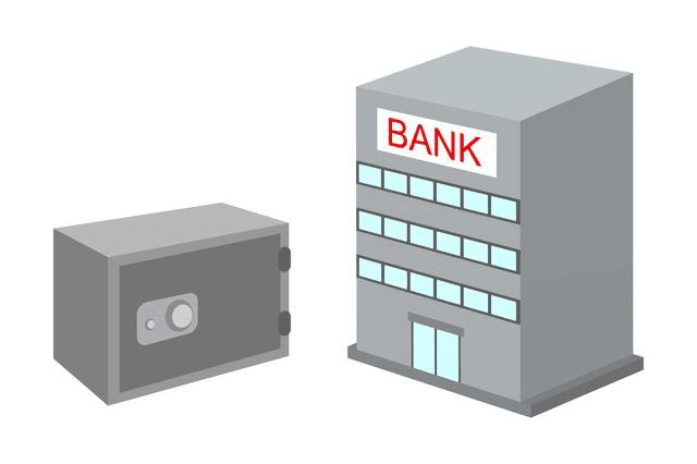 銀行の貸金庫