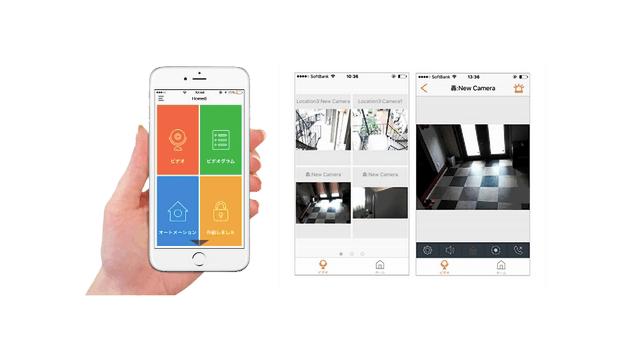 MivaTekのアプリ