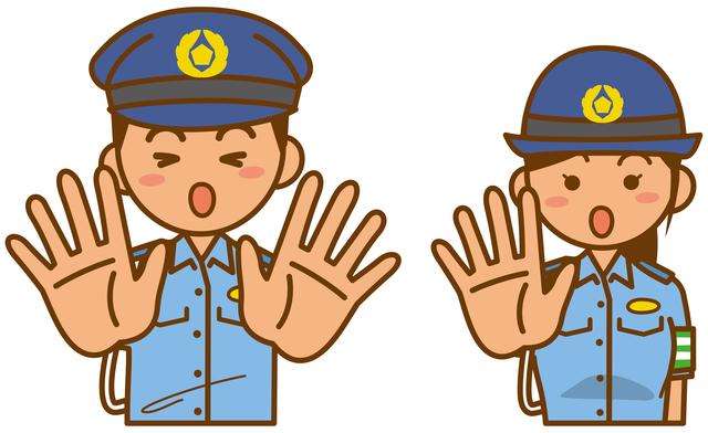 手で止める警察官
