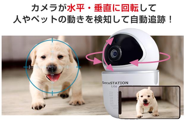 楽天市場で人気のペットカメラ