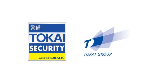 TOKAIセキュリティのロゴ
