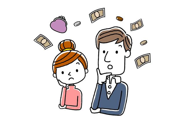お金に悩む夫婦